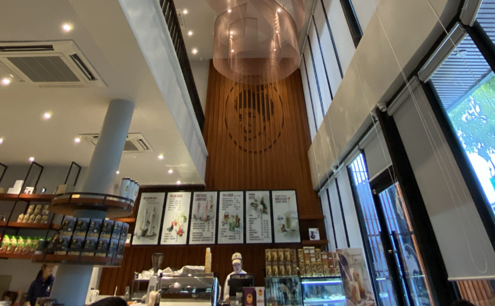 Decoration Mesh For Doi Chaang Coffee
